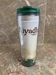 Starbucks Riyadh City Collectible Coffee Mug Travel Tumbler